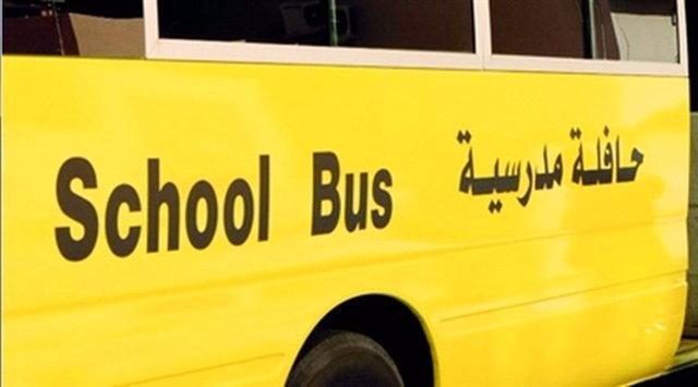 تصادف سرویس مدرسه در امارات