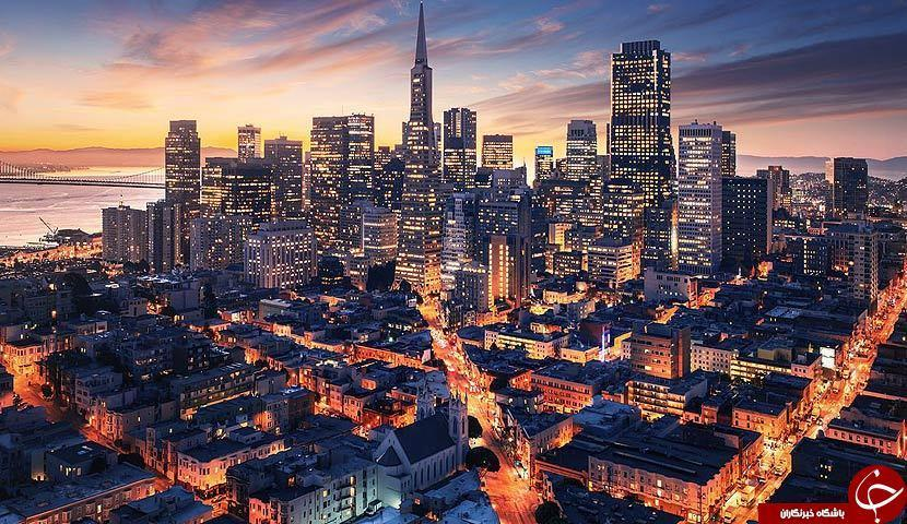 سفری به شهر مدرن سانفرانسیسکو