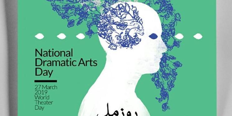 محمدعلی کشاورز پیغام روز ملی هنر های نمایشی سال 98 را نوشت، در نوروز هم تئاتر ببینید