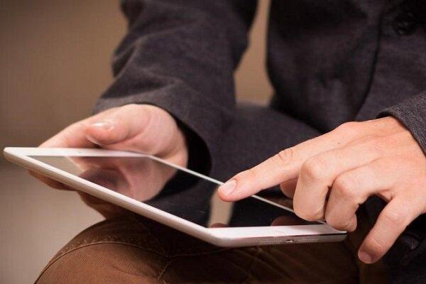 جاسوسی شبکه های اجتماعی به شیوه ای که حتی فکرش را نمی کنید!