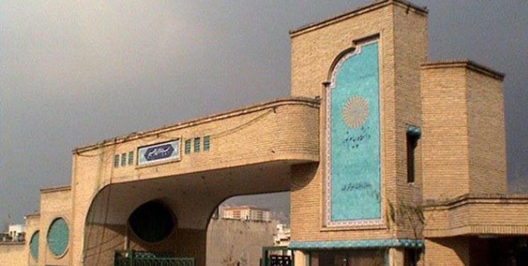 طرح ساماندهی کارکنان دانشگاه پیغام نور در کمیسیون اجتماعی مجلس تصویب شد