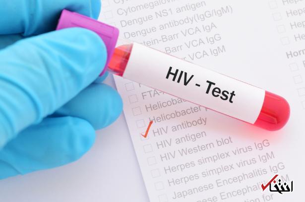 انتشار آنلاین اطلاعات محرمانه بیش از 14 هزار بیمار مبتلا به ایدز در سنگاپور