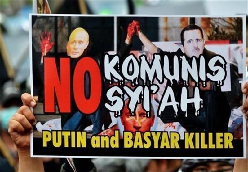 تظاهرات حامیان تروریسم در اندونزی!