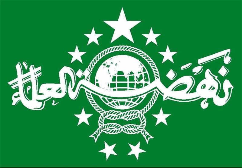 بزرگترین سازمان اسلامی اندونزی یک مرکز اسلامی در کابل می سازد