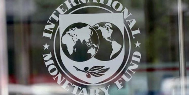 همکاری صندوق بین المللی پول با بانک مرکزی ایران