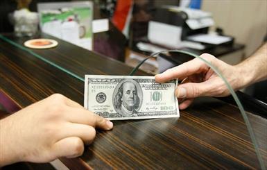 نرخ بانکی 26 ارز صعودی شد