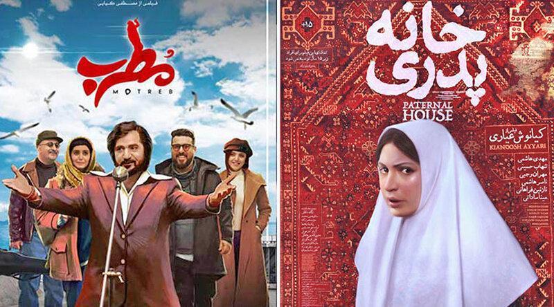 توقف بلیت فروشی دو فیلم پرامید اکران پاییز