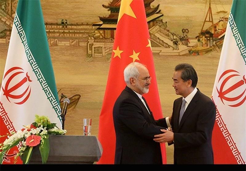 ظریف: نقش چین در حمایت از مسائل مربوط به ایران بسیار مهم است