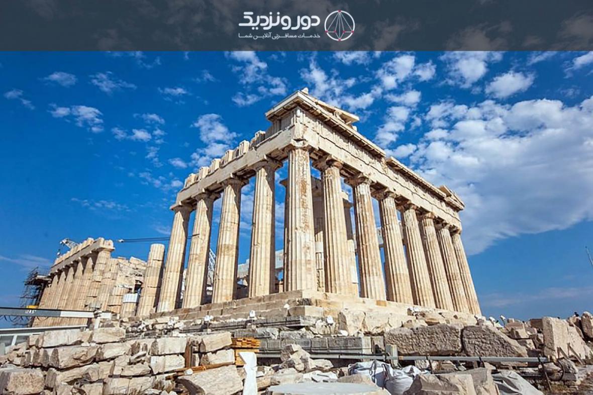 راهنمای جامع سفر به یونان