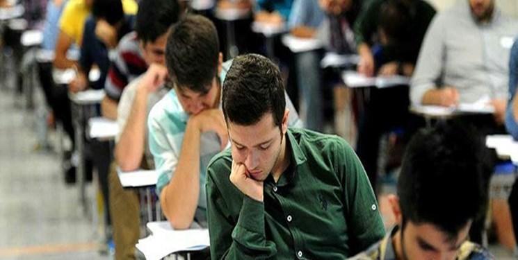 آموزش و پرورش: امتحانات نهایی برقرار است، امتحانات داخلی لغو شد