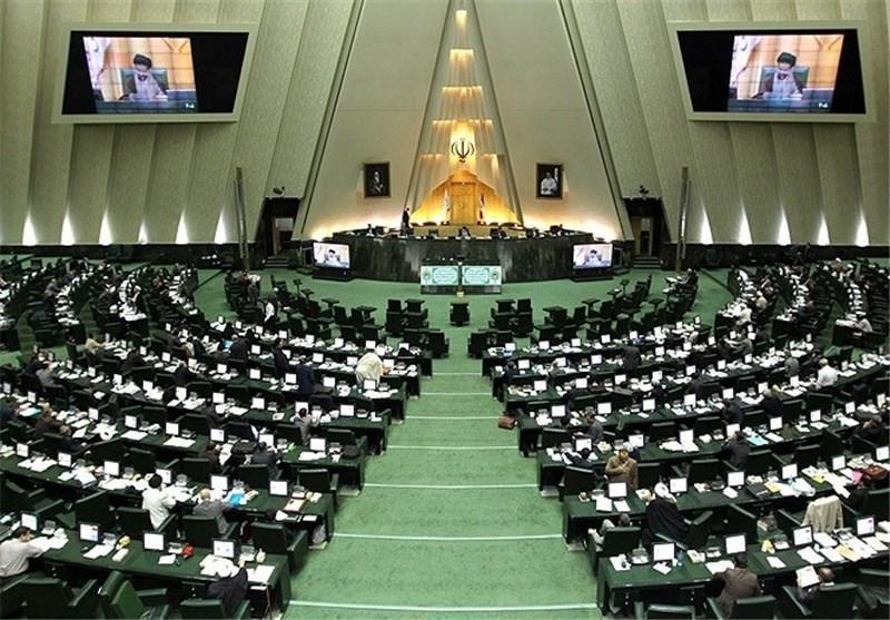 مجلس لایحه معاهده انتقال محکومان میان ایران و چین را تصویب کرد