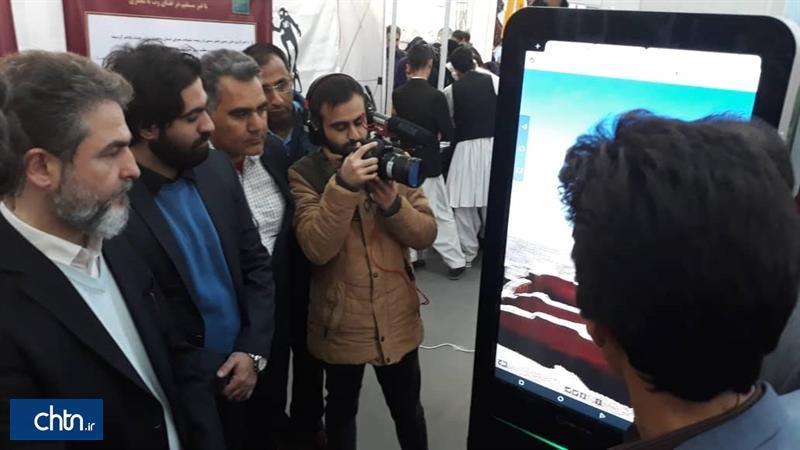 رونمایی از اپلیکیشن های گردشیار خوزستان و معرفی سیستان و بلوچستان