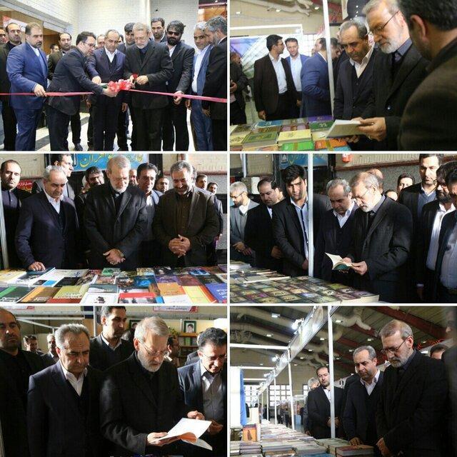 افتتاح چهاردهمین نمایشگاه کتاب استان قم با حضور رئیس مجلس