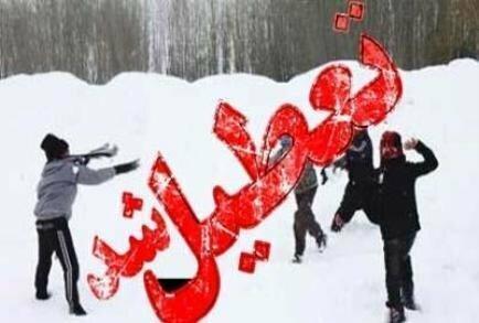 تعطیلی سریالی مدارس اردبیل در بحبوهه برف و سرما