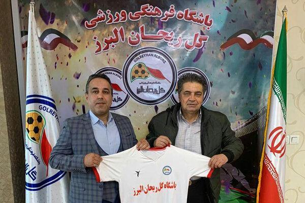 ابراهیم طالبی سرمربی جدید تیم فوتبال گل ریحان شد