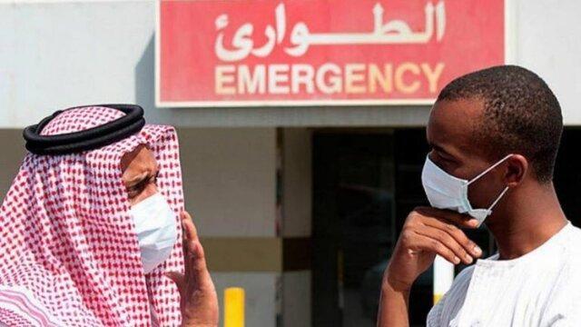 کرونا در عربستان ، حضور در محل کار برای سعودی ها ممنوع شد !