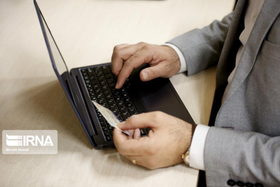 خبرنگاران دور جدید فروش های اینترنتی از 16 فروردین
