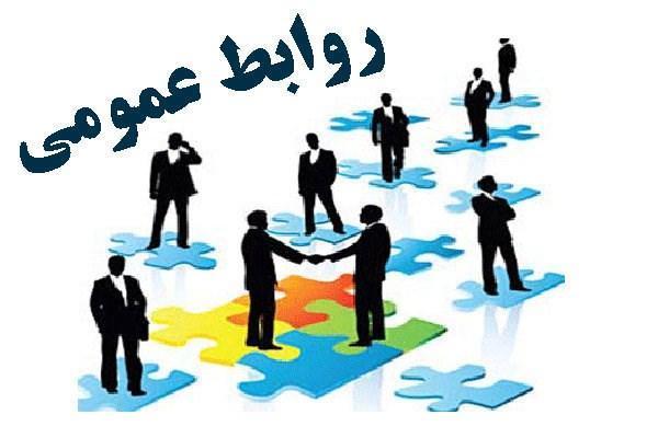 رشد بخش خصوصی می تواند به ارتقاء جایگاه روابط عمومی کمک کند