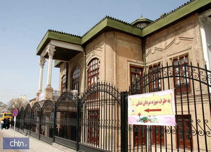 نمایش حلقه طلایی هخامنشی در موزه باستان شناسی و مردان نمکی زنجان