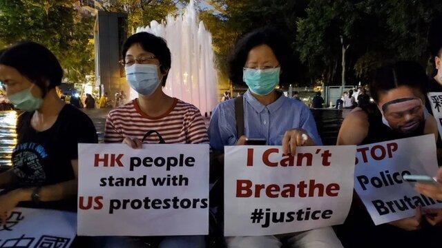 حمایت هنگ کنگی ها از سیاه پوستان آمریکایی