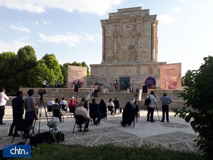 اختتامیه جشنواره نقالی و شاهنامه خوانی نقشا برگزار گردید
