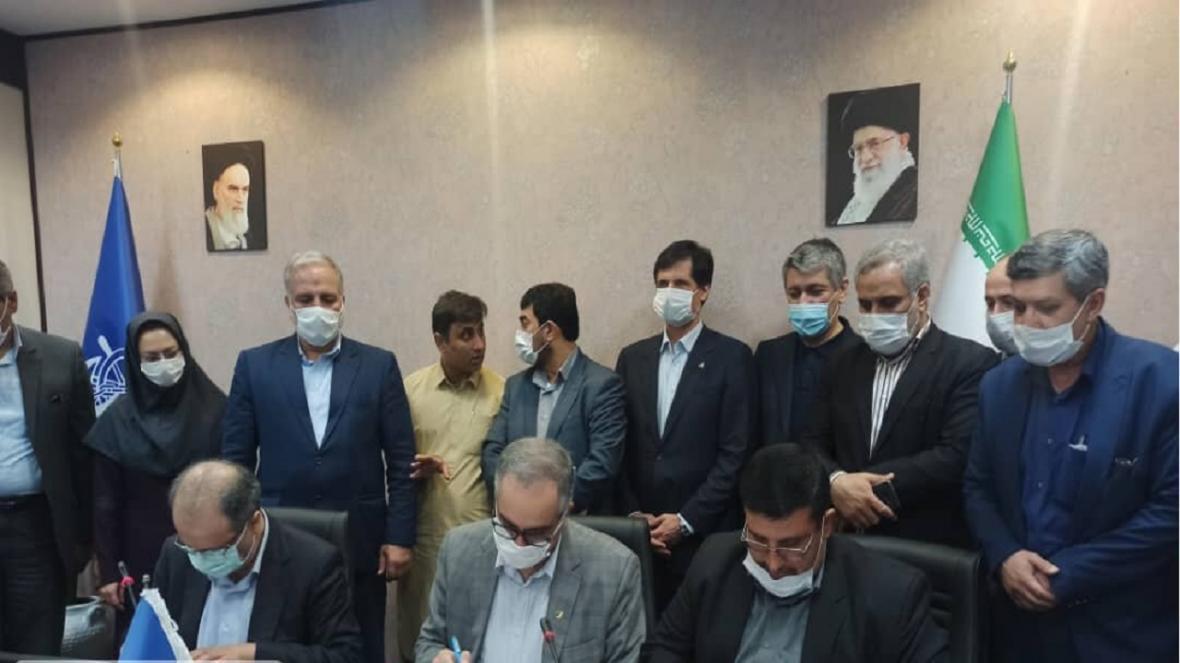 امضای تفاهم نامه سه جانبه انجام اکتشافات معدنی سیستان وبلوچستان