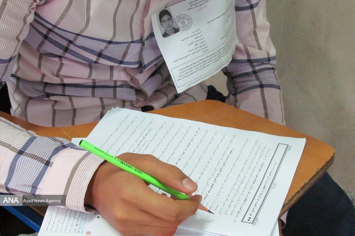 انتخاب رشته آزمون دوره دکتری شروع می گردد