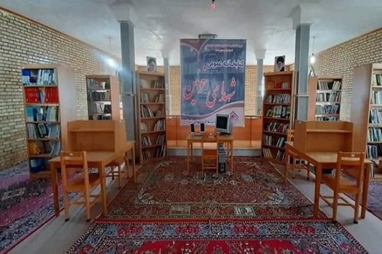 کتابخانه شهدای خوئین افتتاح شد