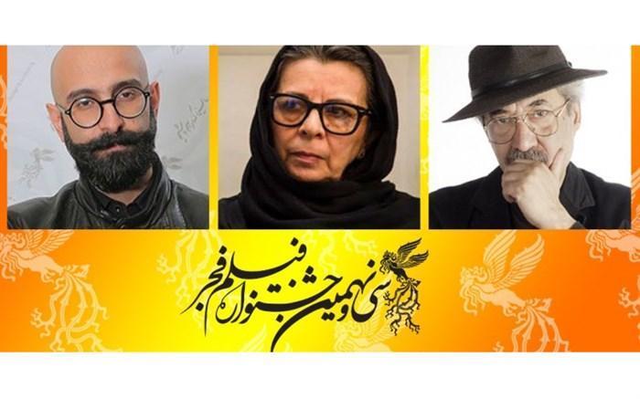 داوران بخش مسابقه تبلیغات سینمای ایران در جشنواره فجر 39 معرفی شدند
