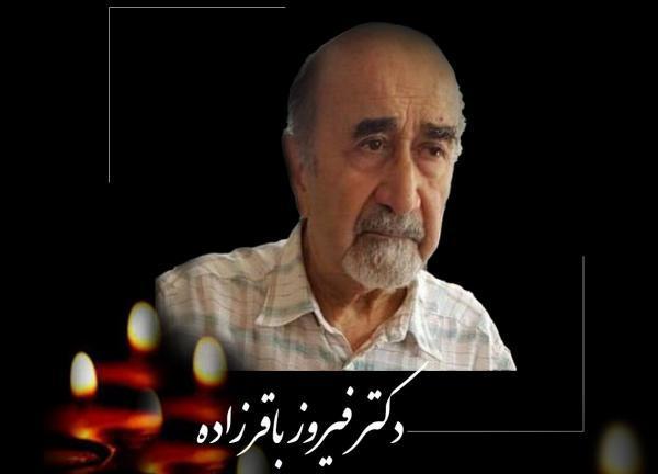 خبرنگاران یادداشت سفیر ایران درباره درگذشت باستان شناس ایرانی در پاریس