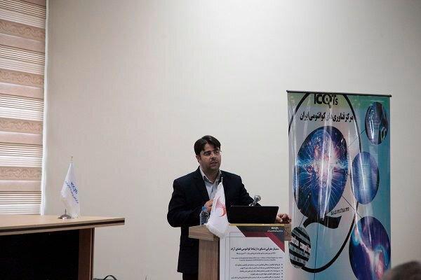 اولین سمینار تخصصی معرفی دستاورد ارتباط کوانتومی فضای آزاد برگزار گردید