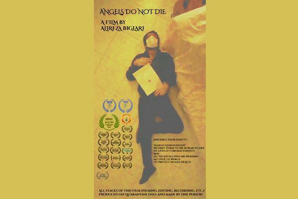 جوایز جشنواره برزیلی برای فیلم فرشتگان نمی میرند خبرنگاران