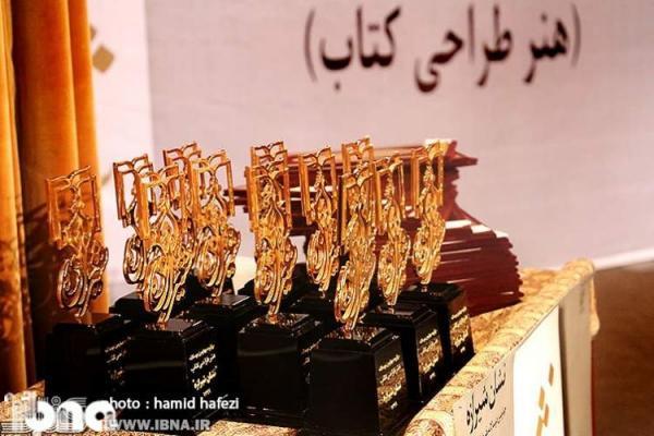 برگزیدگان چهارمین دو سالانه نشان شیرازه معرفی شدند