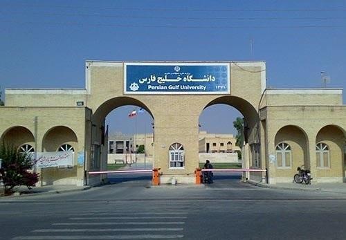 نشست علمی تاریخ به مثابه مخزن الاسرار توسعه از سوی گروه اقتصاد دانشگاه خلیج فارس برگزار می گردد خبرنگاران
