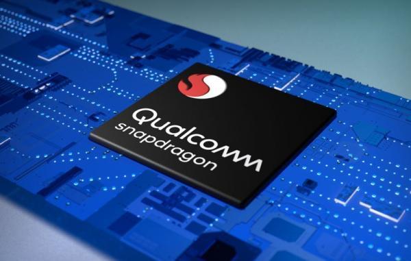 کوالکام نسل دوم چیپست اسنپدراگون 7c را برای لپ تاپ های پایین رده معرفی کرد