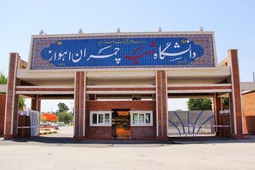 کانون مطالعات زنان دانشگاه شهید چمران اهواز برگزیده کانون های فرهنگ و اندیشه نهمین جشنواره ملی رویش شد