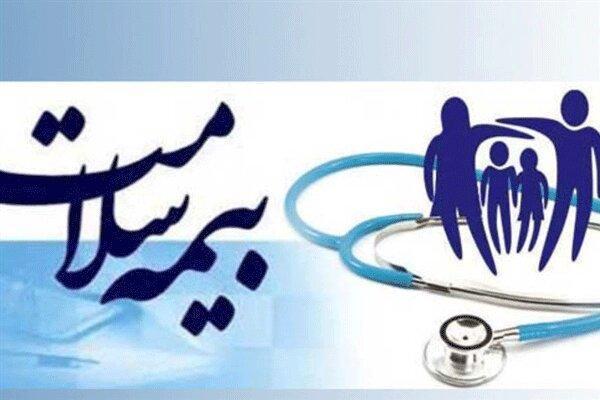 توسعه سرویس ها و سامانه خدمات غیر حضوری شهروندی در بیمه سلامت