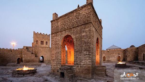 آتشگاه باکو آذربایجان ؛ جاذبه تاریخی و زیبای شهر، عکس