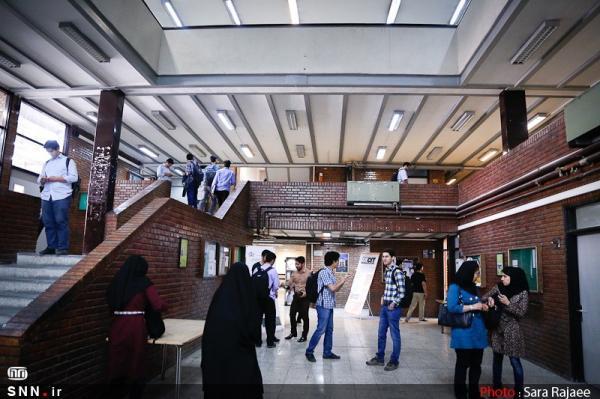 شورای تعامل جایگزین شورای صنفی در واحد های دانشگاه آزاد می شود